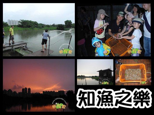 20120626_01.jpg